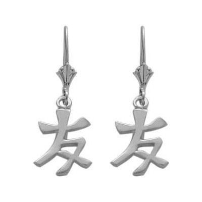 Genuine Sterling Silver Chinese FRIEND Leverback Earrings