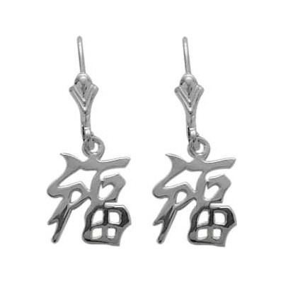 Genuine Silver Chinese GOOD LUCK Leverback Earrings