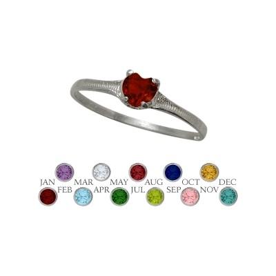 Genuine Sterling Silver Genuine Garnet Heart Shape Gem Baby Ring