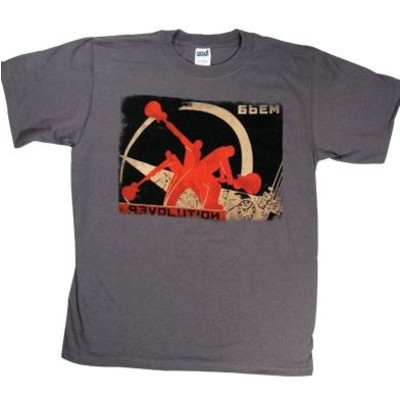 Guitar Revolution T-Shirt - Large - Aim - 45500L