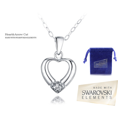 Swarovski Elements Crystal Heart & Arrow Pendant 18 Inches