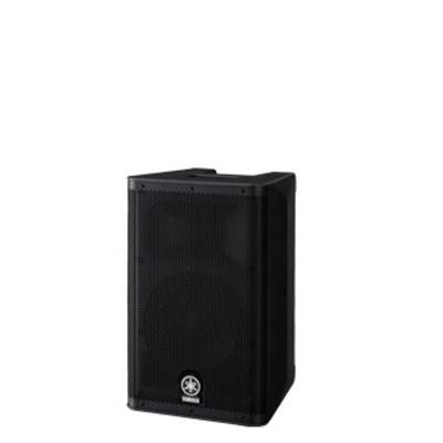 """Speaker Yamaha DXR8 8"""" Powered - Yamaha - DXR8"""