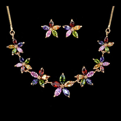 Marquise-Cut Multicolor Swiss Cubic Zirconia Set