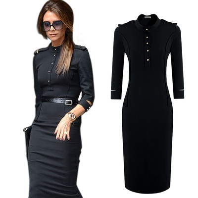 New Women's Black Stand-up Collar Slim Fit Pencil Dress