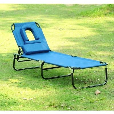 Booklover's Portable Patio Lounger - Blue