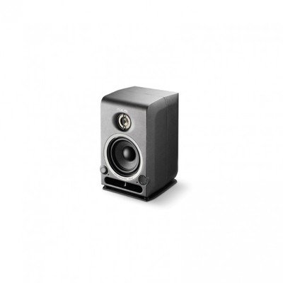 Focal Studio Monitor: CMS 40 - Focal - FOPRO-CMS40 (HSMOFCLCMS40)