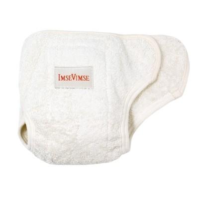 Imse Vimse Terry Contour Diaper (4-pack Newborn)