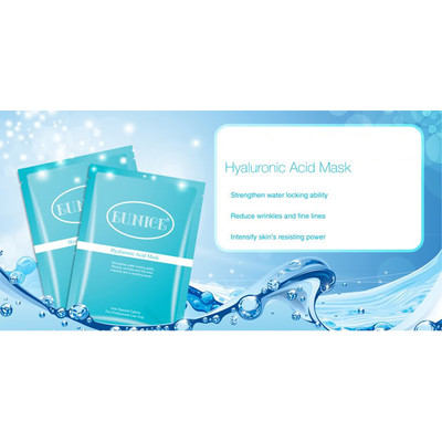 Eunice Hyaluronic Acid Mask - 5pcs- for All Skin Type