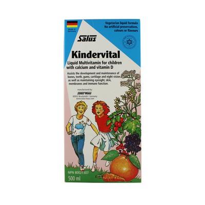 Salus Kindervital Children's Multivitamin 500 ml