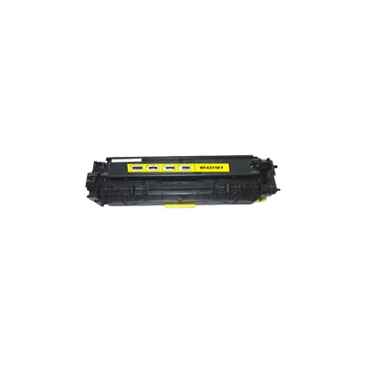 Premium CANON-Compatible 2659B001AA CRG-118Y Laser Toner Cartridge Yellow