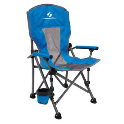 Sportcraft Super Comfort Folding Kids Camping Armchair -Blue