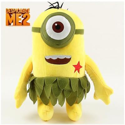 'Despicable Me 2' Hawaii Hula Skirt Minions Plush Toy - Stuart