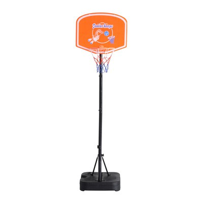 61.8''-73.6''H Adjustable Junior Youth Basketball Hoop System Set with Basketball and Pump