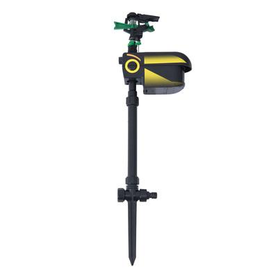 Solar Powered Animal Repeller Adjustable Garden Sprinkler Scarecrow