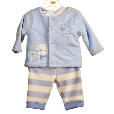 Baby 3 Pc. Plush Fleece Set - Blue