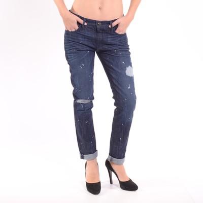 Harper Skinny Boyfriend Jeans In Wipeout