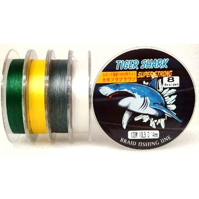 Yellow - Back to Basic - Tiger Shark 10 lb 100m 8 Braided Super Strong Fishing Line