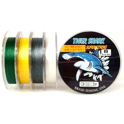 Yellow - Back to Basic - Tiger Shark 50 lb 100m 8 Braided Super Strong Fishing Line