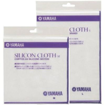 Yamaha Silicone Polishing Cloth - Medium - Yamaha - SILICONE CLOTH M